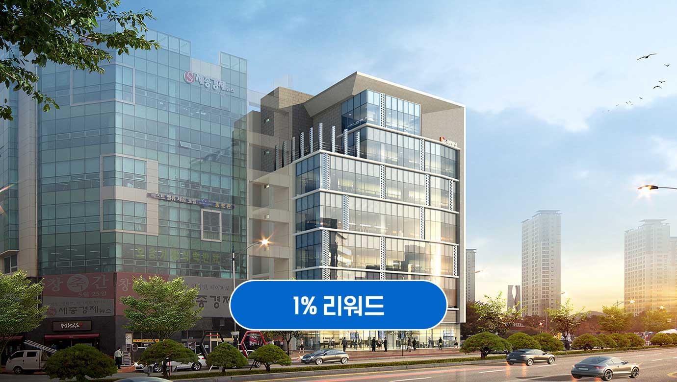 테라펀딩_제1964차 KTX 오송역 인근 상업시설 신축사업 21차