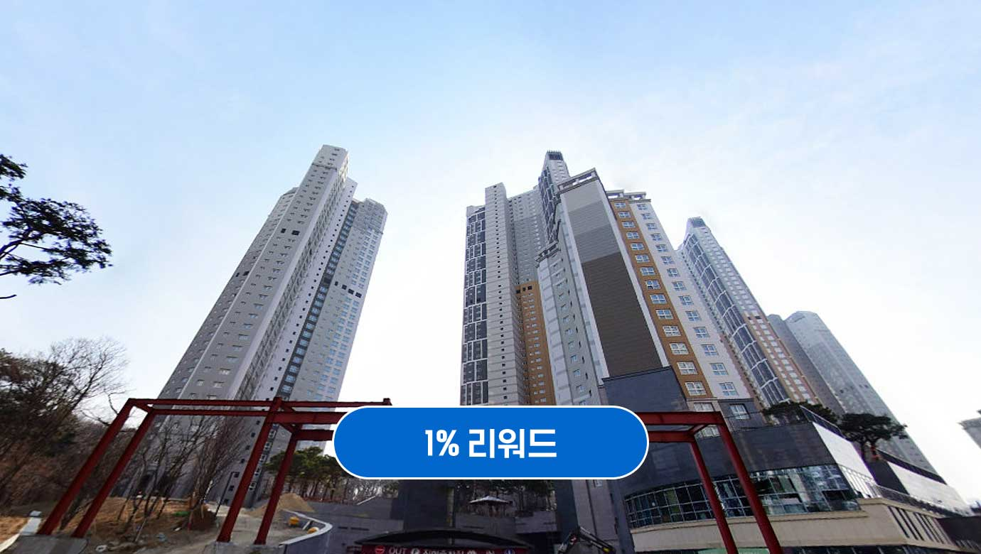 테라펀딩_제1968차 수원 광교 힐스테이트광교아파트 담보상품 3차