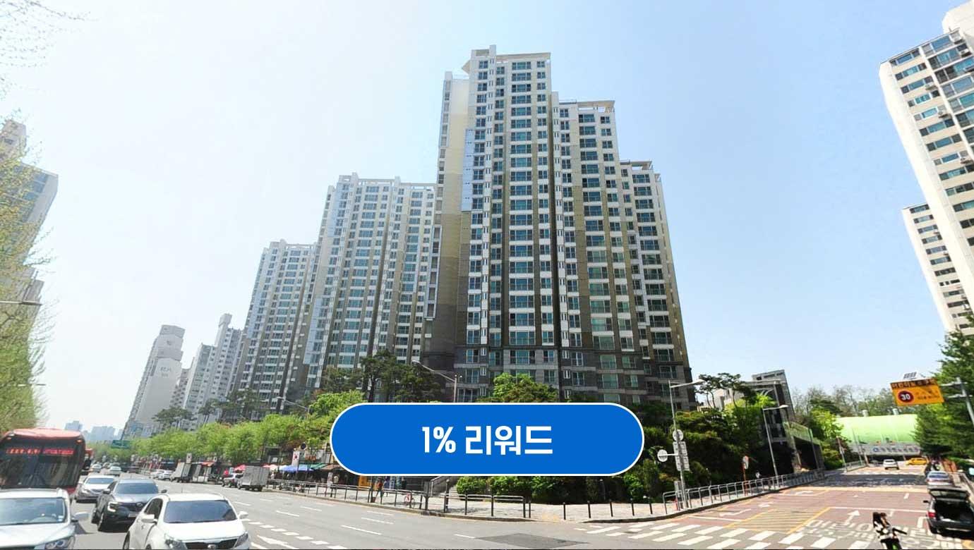테라펀딩_제1980차 광진 광장동 광장힐스테이트아파트 담보상품 4차